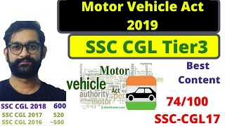 New Motor Vehicle Act 2019     Essay for Descriptive Exam     SSC CGL TIER3     Best Quality Content