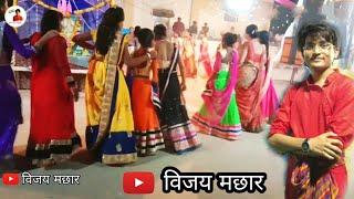 રાજેશ મછાર લાઈવ ગરબા ફતેપુરા Rajesh Machhar Live Garba Fatepura Vijay Machhar Lunawada mahisagar