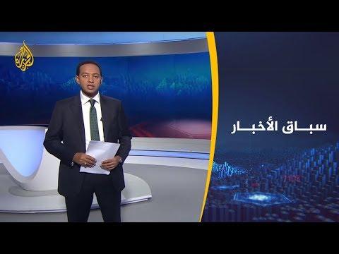 سباق الأخبار- ضحايا إدلب شخصية الأسبوع واقتحام الأقصى حدثه الأبرز  - نشر قبل 15 ساعة
