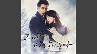 Cover images 겨울사랑 (A winter story)