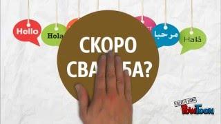 Ведущий Новополоцк(Вы в поиске ведущего? Вас мучает выбор? Выбор – это всегда субъективная вещь, но если он останавливается..., 2016-03-20T08:51:50.000Z)