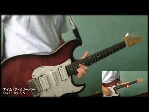 アイム・ア・ビリーバー / SPYAIR 『I'm a Believer』Haikyuu!! Season 2 OP FULL Ver.【Guitar Cover】