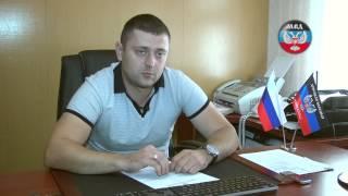 Сюжет о продлении кампании по регистрации оружия(С 25 мая на территории Донецкой Народной Республики началась кампания по регистрации нарезного боевого..., 2015-09-09T14:32:28.000Z)