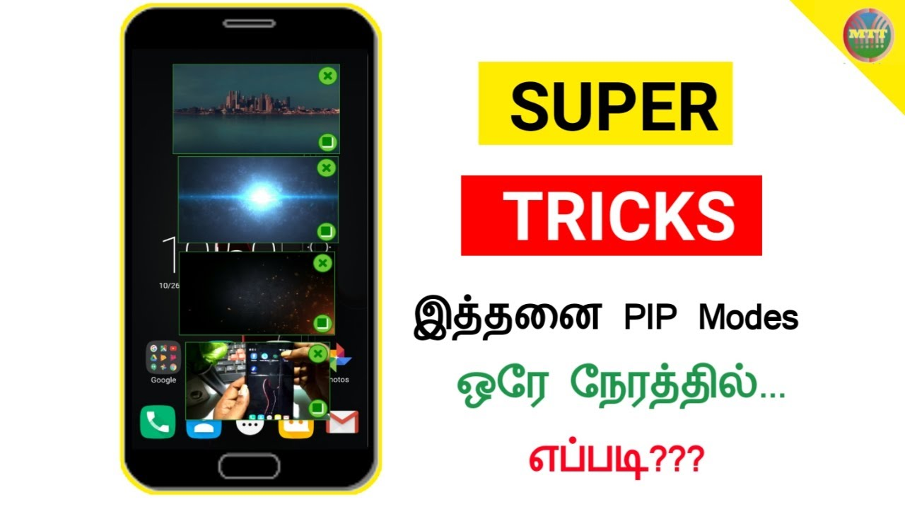 Amazing Android Tricks || picture in picture mode….
