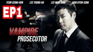 Video Vampire Prosecutor Episode 1 - [SUB INDO] download MP3, 3GP, MP4, WEBM, AVI, FLV Desember 2017