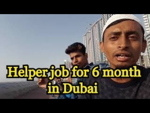 Helper job in Dubai Salary 27000 Rs per Month shutdown work for 6 Months