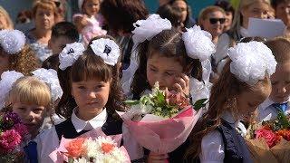 День знаний в Спутнике: две линейки, полторы тысячи школьников и новый автобус