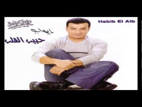 Ehab Tawfik - Moshta' / إيهاب توفيق - مشتاق