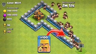 100 Barbarian VS Giant Cannon🔥Clash of clans private server🔥By:- Lone Wolf 619