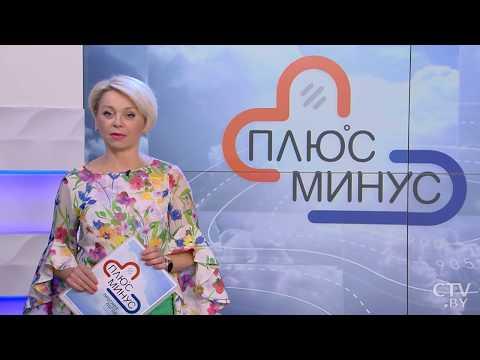 Погода на неделю. 30 сентября - 6 октября 2019. Беларусь. Прогноз погоды