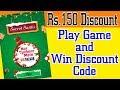 (Latest Game) Big Bazaar Secret Santa Plus Big Bazaar Voucher Offer   Dekh Review (Hindi/Urdu)