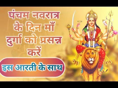 Maa Durga Aarti Latest 2019  |Ⓜ️@@ Ambe Ki Aarti Jai Ambe Maa