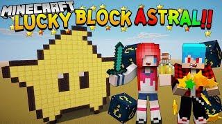Minecraft Lucky Block Astral ลักกี้ดาวพาชนะ Ft.Uke