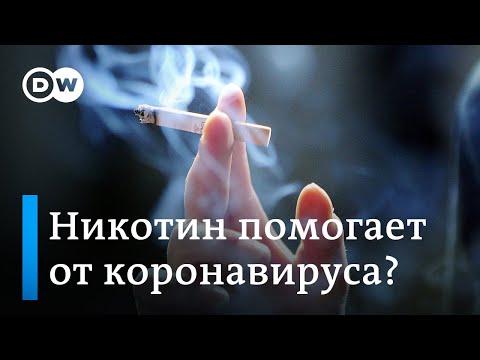 Можно ли курить если болеешь