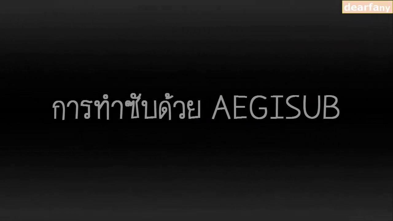 ทำซับง่ายๆด้วยโปรแกรม Aegisub (คลิปเดียวจบ)