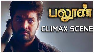 Balloon - Climax Scene | Jai, Anjali | Yuvan | Sinish