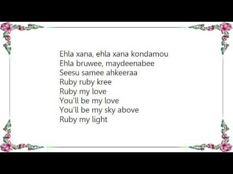 Cat Stevens - Rubylove Lyrics