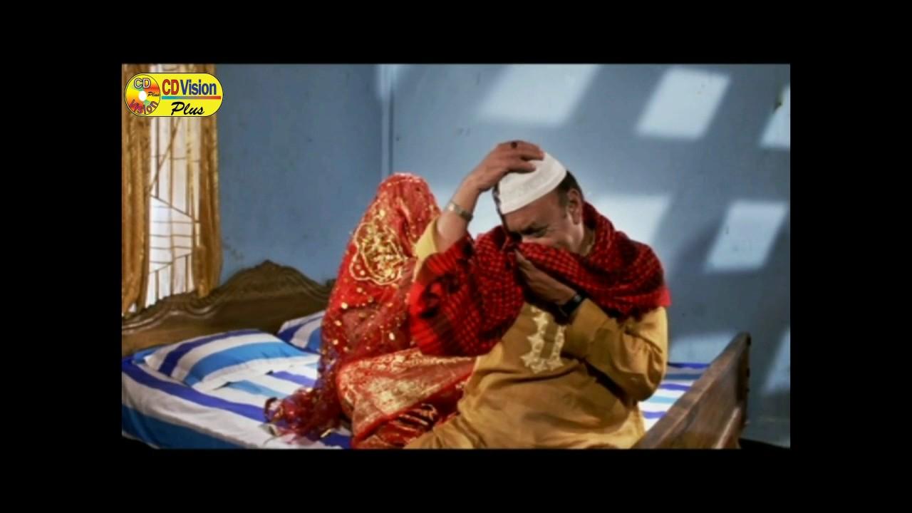 Ora Mair Bouer Hate Mair | Bangla Comedy Video Clip | CD Vision