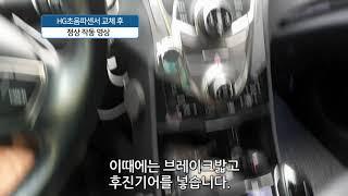 초음파주차센서동작영상