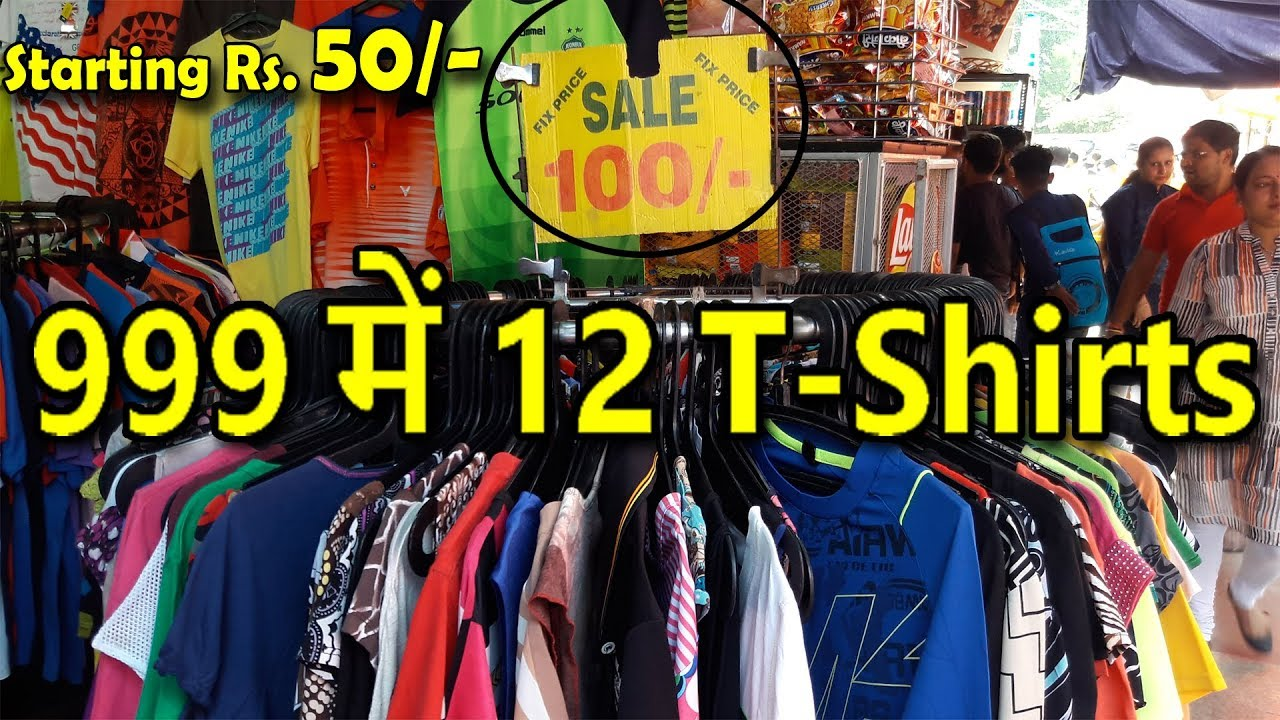 best market price