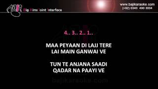 Way Main Chori Chori Tere Naal - Video Karaoke - Reshma - by Baji Karaoke