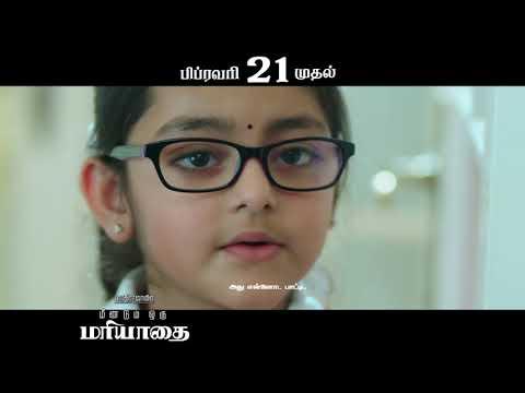 Bharathiraja win Meendum Oru Mariyadhai - Moviebuff Sneak Peek | Rasi Nakshatra