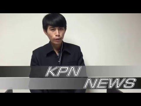 KPN NEWS