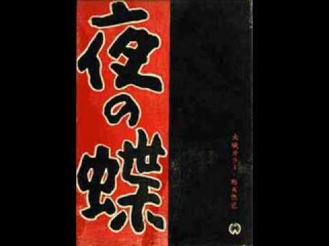 FumikunSongbook「夜の蝶」昔の自作曲 チープ宅録