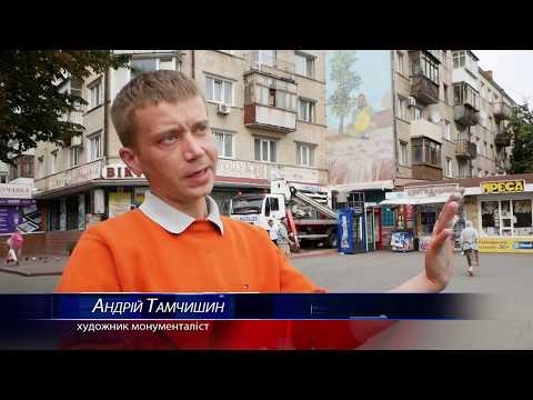 TV7plus: Козак Мамай оселився у Хмельницькому