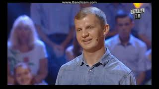 рассмеши комика на украинском квартал ТВ 1 02 2021 1