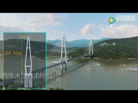 Wuxue Yangtze River bridge animation武穴长江大桥施工动画