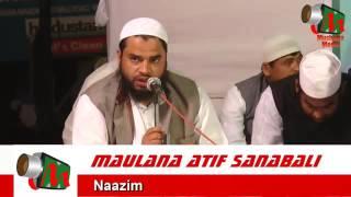 Ahle hadith hai hum ye azm hai hamara by MAULANA A