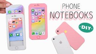 핸드폰수첩만들기★DIY phone notebooks!★미니노트_예뿍 | BACK TO SCHOOL