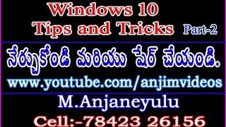 Windows 10 Tips and Tricks | Windows 10 in Telugu | Windows 10 tutorial in telugu