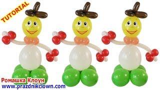 МАЛЬЧИК ИЗ ШАРИКОВ как сделать Easy Balloon Boy TUTORIAL