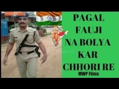 Pagal Foji Na Bolya Kar Chori Re Rakesh Gora , Dyaram Ji Ll Parmish Varma Ll Desi Crew L - MWP Films