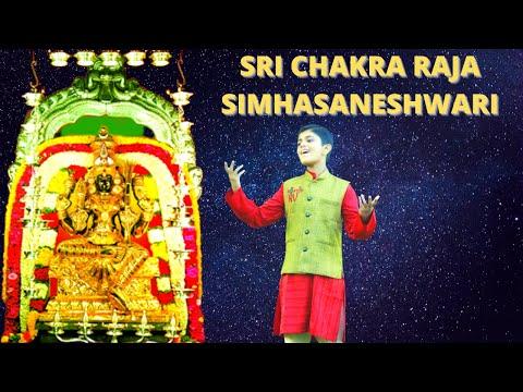 Sri Chakra Raja Simhasaneshwari - Rahul Vellal