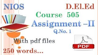 bb0022 solved assignment Free solved smu mba assignments,smu assignments, solved assignments free solved mba assignment,1st sem,2nd sem,3rd sem,4th sem,short notes, model question paper,mba 1 semester assignments.