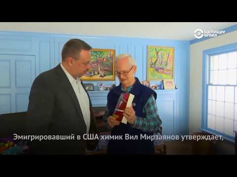 Смотреть Один из создателей «Новичка» о покушении на Скрипаля онлайн