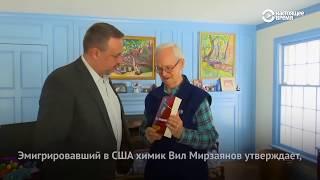 Один из создателей «Новичка» о покушении на Скрипаля
