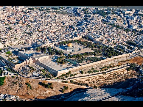 Israel, Jerusalem - Temple Mount