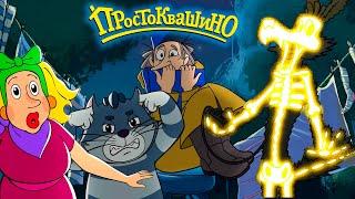 Хэллоуин в Простоквашино - сборник на канале Союзмультфильм HD
