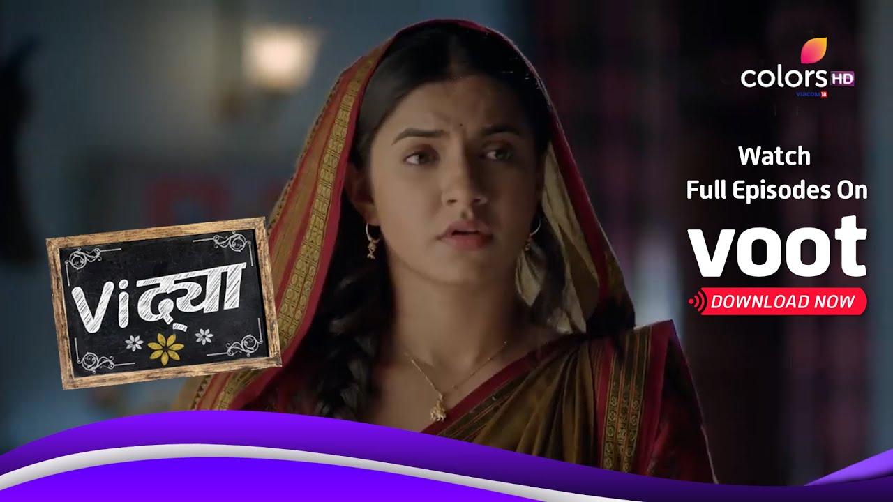 Vidya   विद्या   Nanku Takes Ranjana's Marriage Decision   ननकु ने लिया रंजना की शादी का फैसला