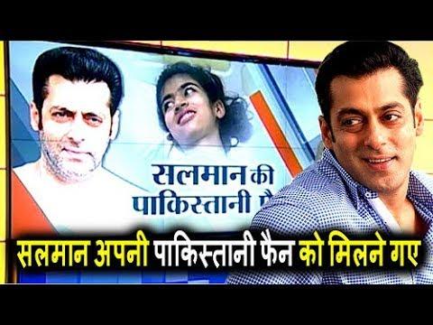 Salman's Pakistan FAN Eager To Meet Him - Suffers From Wilson Disease