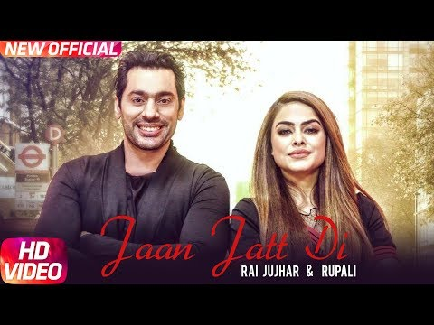 Jaan Jatt Di (Full Video ) Rai Jujhar | Rupali | R Guru | Latest Punjabi Song 2017 | Speed Records