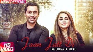 jaan jatt di full video rai jujhar   rupali   r guru   latest punjabi song 2017   speed records