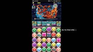 blue awoken dqxq vs ultimate dragon rush legend