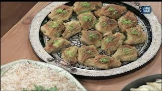 مي شو مع مي يعقوبي في رمضان | طريقة عمل البقلاوة التركية
