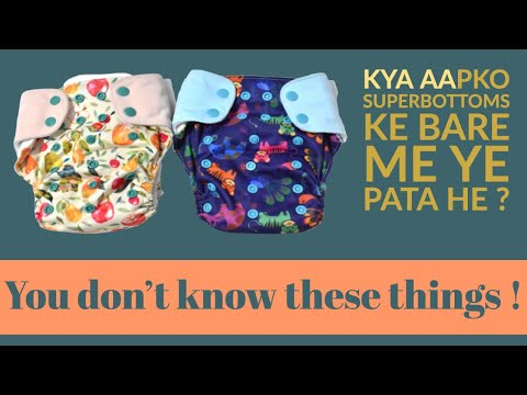 Superbottoms Cloth Diapers Reviews || जानिए Cloth Diapers Ke Fayde