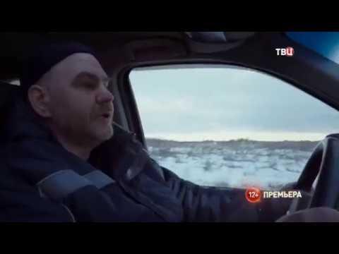 Северное сияние 1, 2, 3, 4 серия смотреть онлайн (сериал 2018) анонс